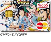 VIASOカード(弱虫ペダルデザイン)