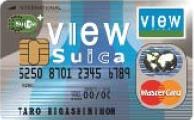 「ビュー・スイカ」 カードMasterCard