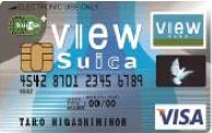 「ビュー・スイカ」 カードVisa