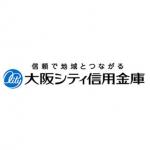 大阪シティ信用金庫