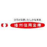 播州信用金庫
