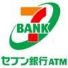 セブン銀行のメリット・デメリットのまとめ!全国22000台のATMでnanacoポイント貯まる